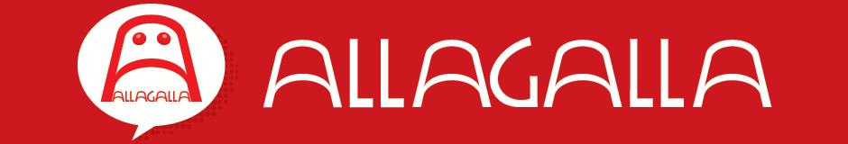 allagalla-editore.png