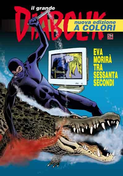 Panini fantástica criatura animal serie 2 grindelwalds crímenes sticker nº 126