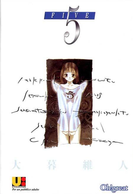 b1a136ae12 Librerie