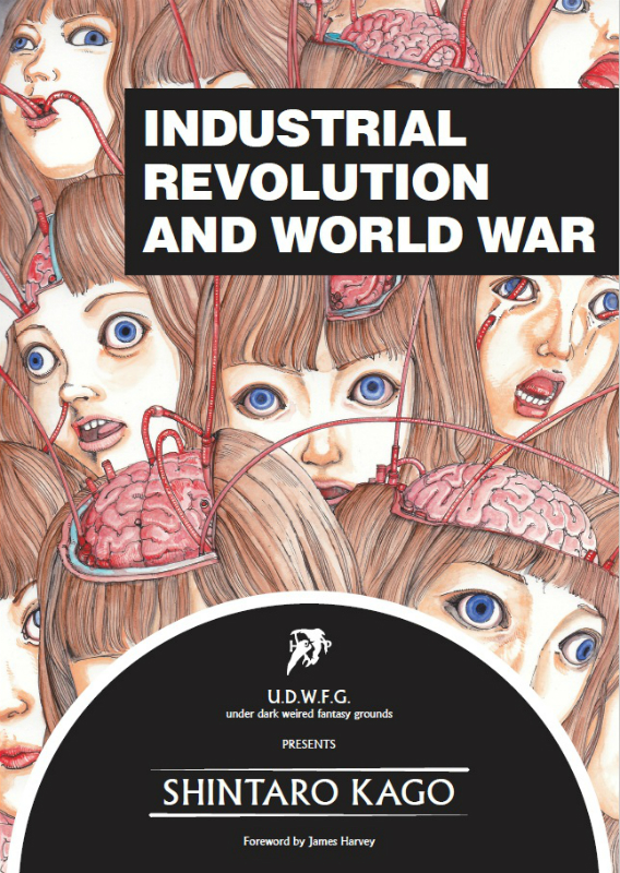 Hollow Press Industrial Revolution And Udwfg Presenta S
