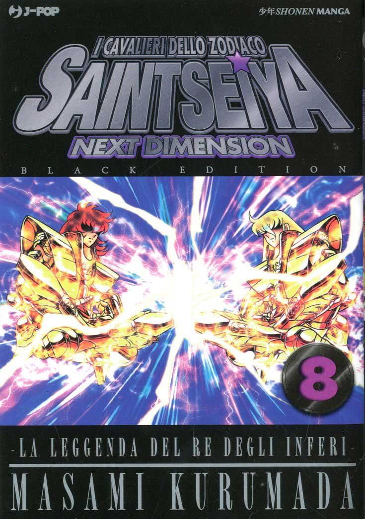 Saint Seiya Next Dimension Volume 8 Italiano