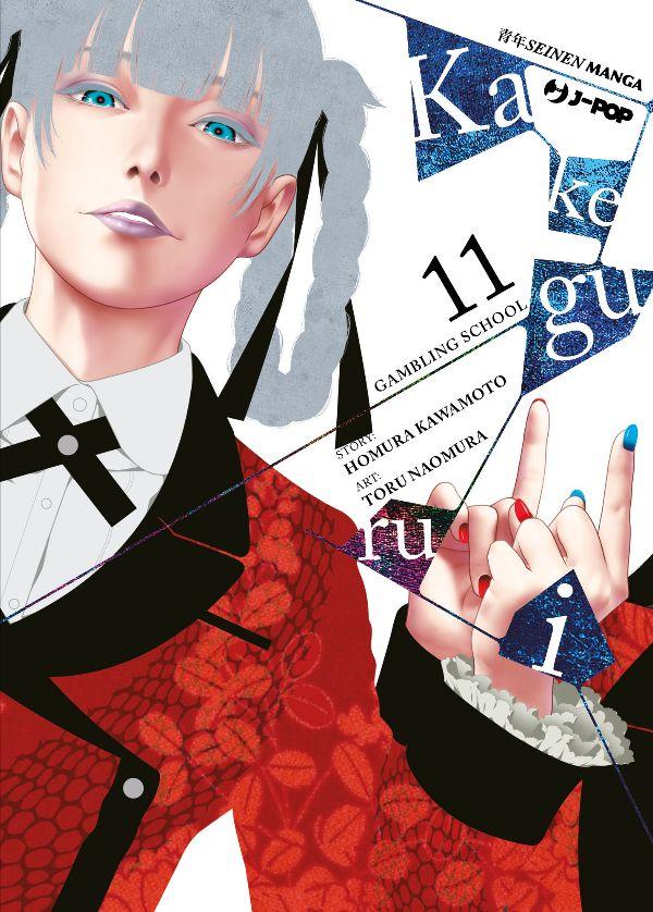 d29d96d73f Fumetto-online.it - Il Portale dei Fumetti e dei suoi lettori: vendita  fumetti e acquisto fumetti