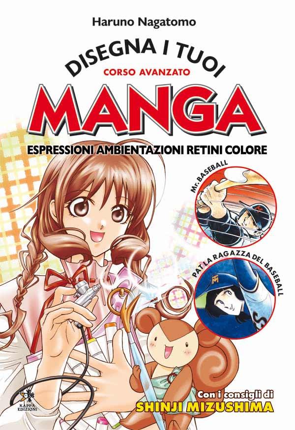 kappa edizioni svaghi 2 disegna i tuoi manga 2 disegna