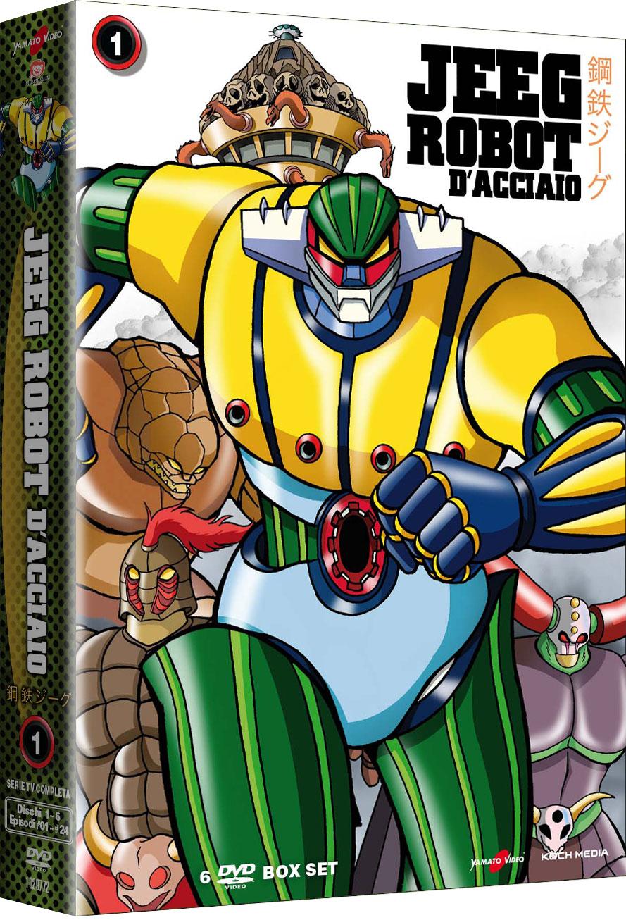 """Bandai Ultra Hero serie #22 in vinile ULTRAMAN GAIA V2 6/"""" ACTION FIGURE COME NUOVO IN SCATOLA SIGILLATA"""