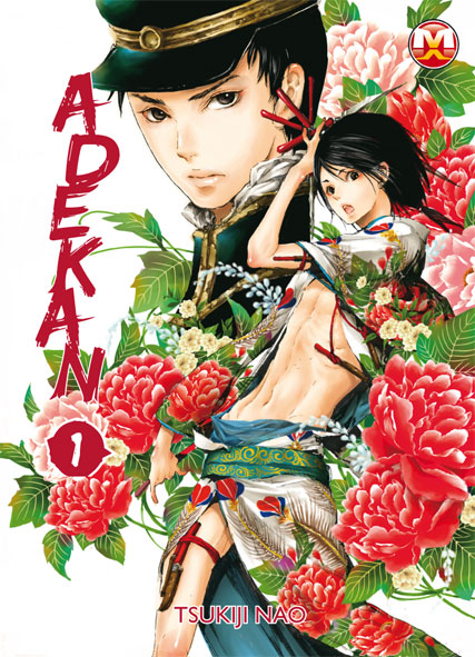 http://www.fumetto-online.it/ew/ew_albi/images/MAGIC%20PRESS/Adekan01_COVER.jpg