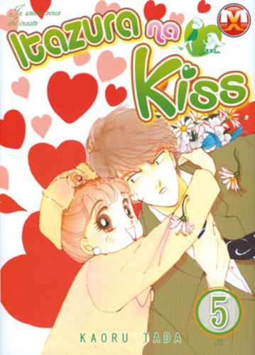 Risultati immagini per itazura na kiss volume 5