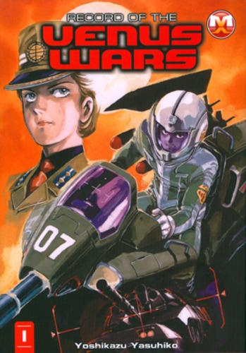 Fumetti MAGIC PRESS, Collana RECORD OF THE VENUS WARS