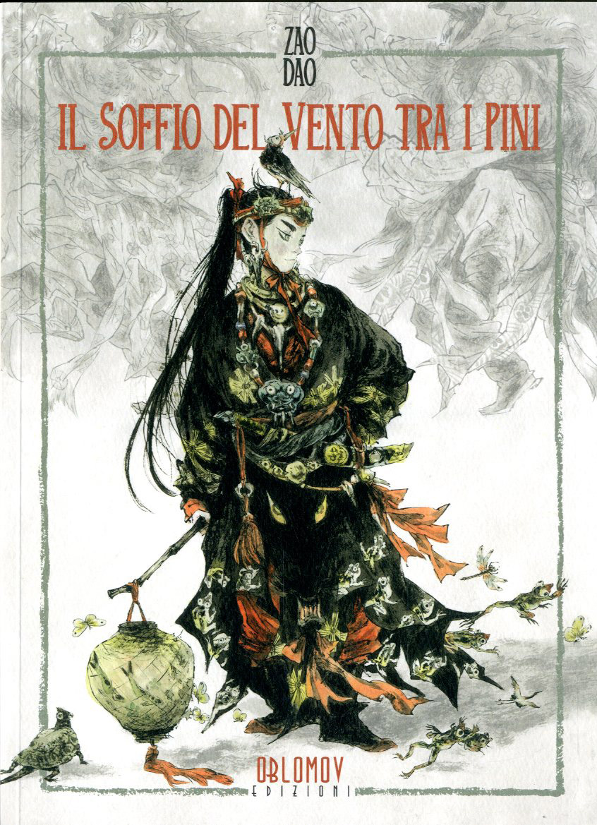 Forum on this topic: Liu Tao, nana-ozaki-alias-akiko-aimoto-9-b-1982/