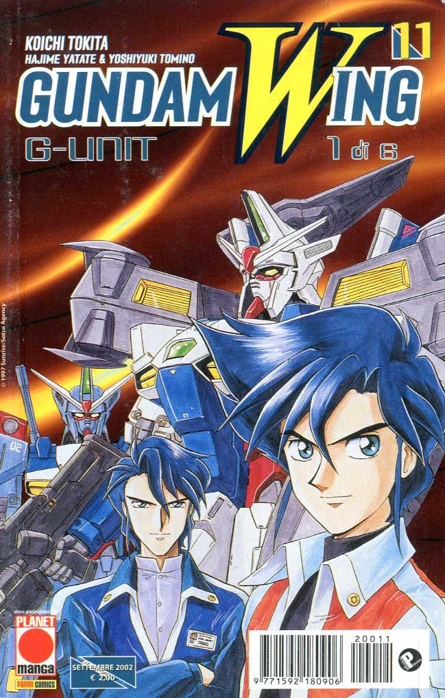 Coupon for gundam planet
