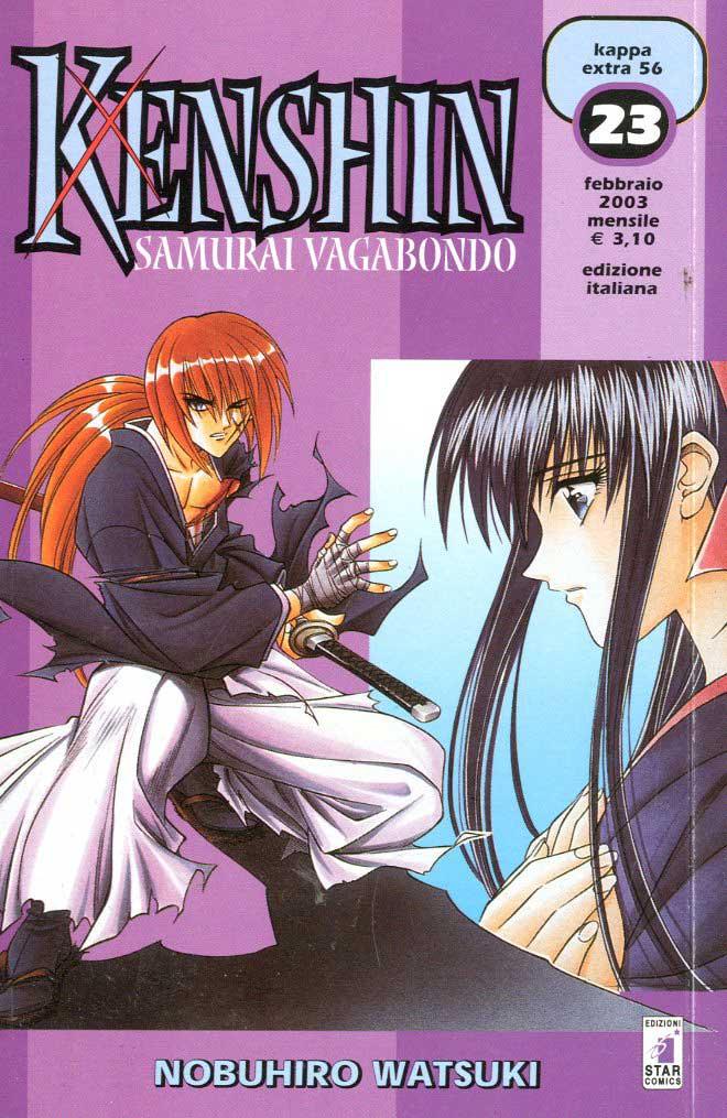Free porn Rurouni Kenshin galleries Page 1 - ImageFap