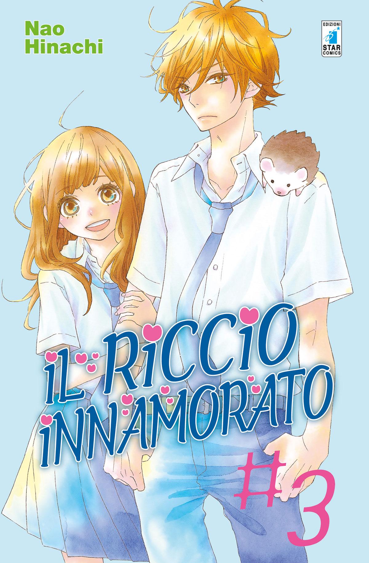 STAR COMICS - RICCIO INNAMORATO (m5) 3 f59f03e5653