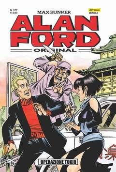 Copertina ALAN FORD n.577 - OPERAZIONE TOKIO, 1000 VOLTE MEGLIO PUBLISHING
