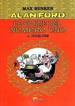 Copertina STORIE DEL NUMERO UNO n.1 - LE STORIE DEL NUMERO UNO, 1000 VOLTE MEGLIO PUBLISHING