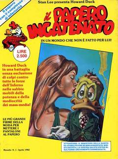 Copertina HOWARD DUCK n. - PAPERO INCATENATO , 1984