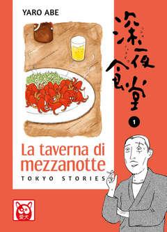 Copertina TAVERNA DI MEZZANOTTE n.1 - TOKYO STORIES, AIKEN