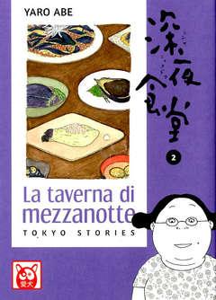 Copertina TAVERNA DI MEZZANOTTE n.2 - TOKYO STORIES, AIKEN