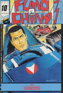Copertina FUMO DI CHINA n.3 - FUMO DI CHINA                3, ALESSANDRO EDITORE