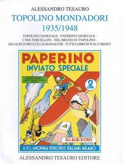 Copertina ARCHIVIO COMICS n.8 - TOPOLINO MONDADORI 1935/1948, ALESSANDRO TESAURO