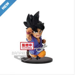 Copertina DRAGON BALL n.42 - DRAGON BALL GT - WRATH OF THE DRAGON - SON GOKU, BANPRESTO