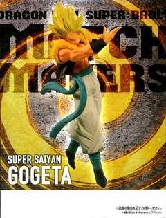Copertina DRAGON BALL n.65 - DRAGON BALL SUPER MATCH MAKERS SUPER SAYAN GOGETA, BANPRESTO