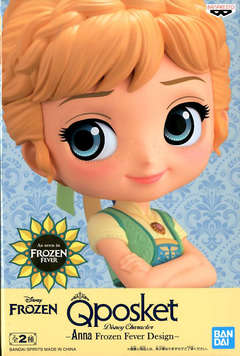 Copertina Q POSKET n.67 - DISNEY FROZEN - ANNA (VARIANT COLOR), BANPRESTO