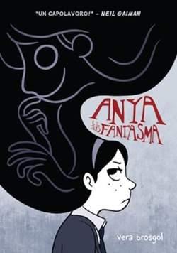 Copertina ANYA E IL SUO FANTASMA n.0 - ANYA E IL SUO FANTASMA, BAO PUBLISHING