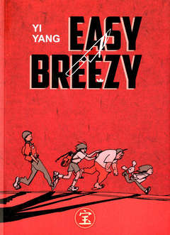 Copertina EASY BREEZY n. - EASY BREEZY, BAO PUBLISHING