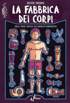 Copertina FABBRICA DEI CORPI n. - LA FABBRICA DEI CORPI, BAO PUBLISHING
