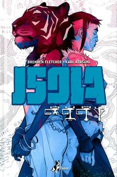 Copertina ISOLA n.1 - ISOLA, BAO PUBLISHING