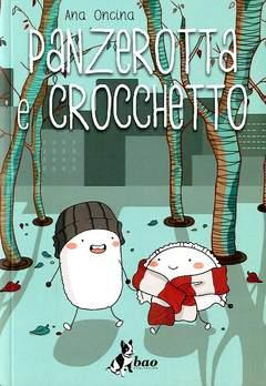 Copertina PANZEROTTA E CROCCHETTO n.0 - PANZEROTTA E CROCCHETTO, BAO PUBLISHING