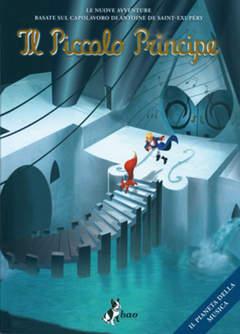 Copertina PICCOLO PRINCIPE (m24) n.3 - IL PIANETA DELLA MUSICA, BAO PUBLISHING