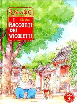 Copertina RACCONTI DEI VICOLETTI n. - I RACCONTI DEI VICOLETTI, BAO PUBLISHING