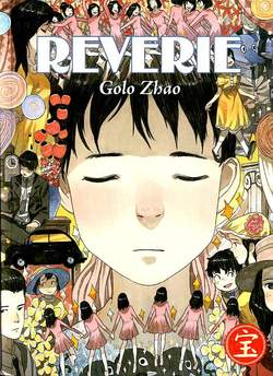 Copertina REVERIE n. - REVERIE, BAO PUBLISHING
