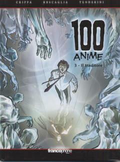 Copertina 100 ANIME n.3 - 100 ANIME, BD EDIZIONI
