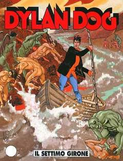 Copertina DYLAN DOG n.202 - Il settimo girone, BONELLI EDITORE