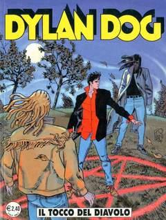 Copertina DYLAN DOG n.221 - Il tocco del diavolo, BONELLI EDITORE