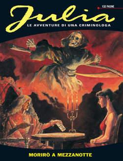 Copertina JULIA n.71 - Morirò a mezzanotte, BONELLI EDITORE