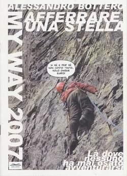Copertina MY WAY n.2 - 2007 - AFFERRARE UNA STELLA, BOTTERO EDIZIONI