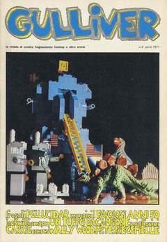 Copertina GULLIVER I SERIE n.5 - GULLIVER 2 APRILE 1977, C.A.F.