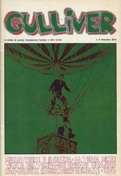 Copertina GULLIVER I SERIE n.3 - GULLIVER 1 DICEMBRE 1976, C.A.F.