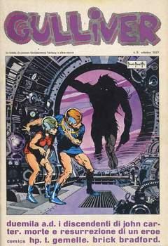 Copertina GULLIVER I SERIE n.8 - GULLIVER 5 OTTOBRE 1977, C.A.F.