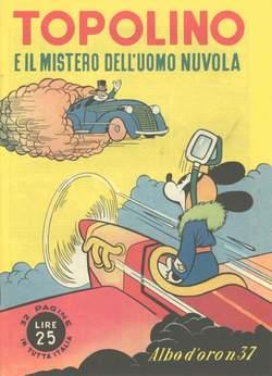 Copertina ALBI D'ORO DISNEY n.5 - 4 ALBI 37,38,46,50, CAMILLO CONTI EDIZIONI