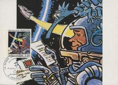 Copertina CARTOLINE La communication vue par: n.5 - Oblitération 1er jour à Angoulème le 29 janvier 1988, CARTOLINE BIGLIETTI POSTER