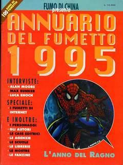 Copertina ANNUARIO DEL FUMETTO n.1 - L'ANNO DEL RAGNO, CARTOON CLUB