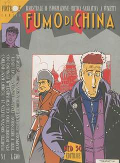 Copertina FUMO DI CHINA n.1 - FUMO DI CHINA, CARTOON CLUB