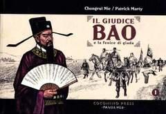 Copertina IL GIUDICE BAO n.1 - IL GIUDICE BAO E LA FENICE DI GIADA, COCONINO PRESS