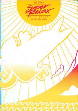 Copertina SUPER RELAX n. - SUPER RELAX, COCONINO PRESS