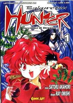 Copertina BAKURETSU HUNTER n.0 - BAKURETSU HUNTER serie completa da 1 a 11, COMIC ART