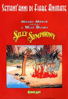 Copertina COLLANA DEL SAGGIO n.28 - Silly Symphony: Settant'anni di Fiabe animate, COMIC ART