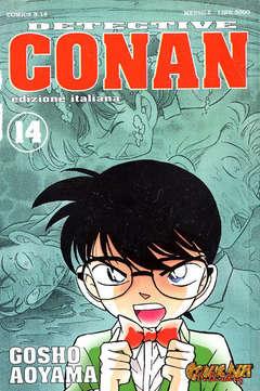 Copertina DETECTIVE CONAN n.14 - CONAN DI GOSHO AOYAMA, COMIC ART